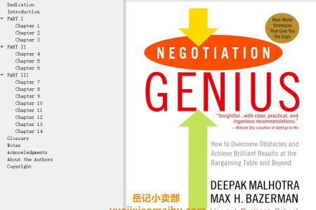 【配音频】Negotiation Genius: How to Overcome Obstacles and Achieve Brilliant Results at the Bargaining Table and Beyond by Deepak Malhotra, Max H. Bazerman(mobi,epub,pdf)