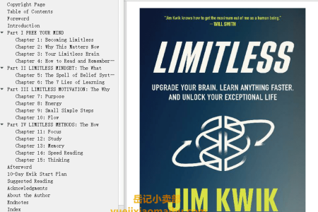 【电子书】Limitless: Core Techniques to Improve Performance, Productivity, and Focus by Jim Kwik(mobi,epub,pdf)