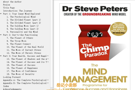 【配音频】The Chimp Paradox: The Acclaimed Mind Management Programme to Help You Achieve Success, Confidence and Happiness by Steve Peters(mobi,epub,pdf)