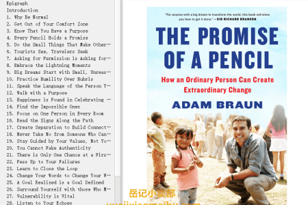 【配音频】The Promise of a Pencil: How an Ordinary Person Can Create Extraordinary Change by Adam Braun(mobi,epub,pdf)