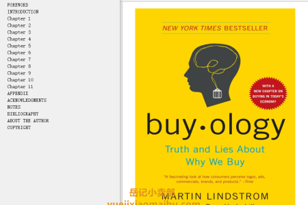 【配音频】Buyology: Truth and Lies About Why We Buy and the New Science of Desire by Martin Lindstrom(mobi,epub,pdf)