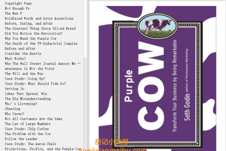 【配音频】Purple Cow: Transform Your Business by Being Remarkable by Seth Godin(mobi,epub,pdf)