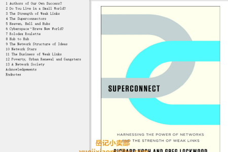 【配音频】Superconnect: Harnessing the Power of Networks and the Strength of Weak Links by Richard Koch , Greg Lockwood(mobi,epub,pdf)