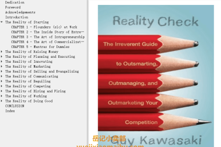 【配音频】Reality Check: The Irreverent Guide to Outsmarting, Outmanaging, and Outmarketing Your Competition by Guy Kawasaki(mobi,epub,pdf)