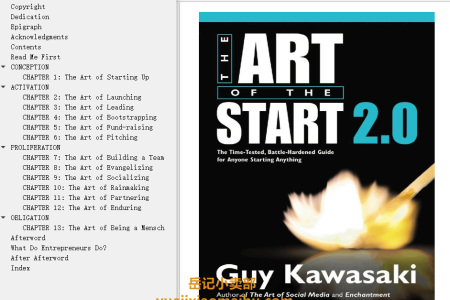 【配音频】The Art of the Start 2.0: The Time-Tested, Battle-Hardened Guide for Anyone Starting Anything by Guy Kawasaki(mobi,epub,pdf)