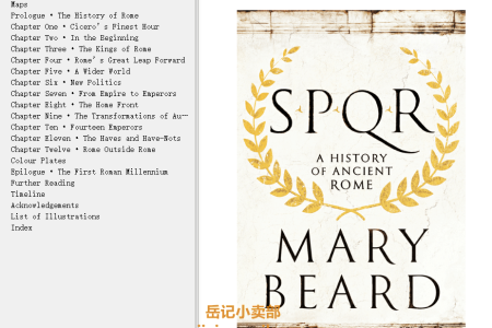 【配音频】SPQR: A History of Ancient Rome by Mary Beard(mobi,epub,pdf)
