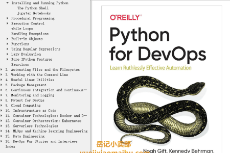 【电子书】Python for Devops: Learn Ruthlessly Effective Automation by Noah Gift , Kennedy Behrman(mobi,epub,pdf)
