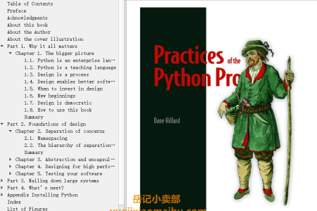 【电子书】Practices of the Python Pro by Dane Hillard(mobi,epub,pdf)
