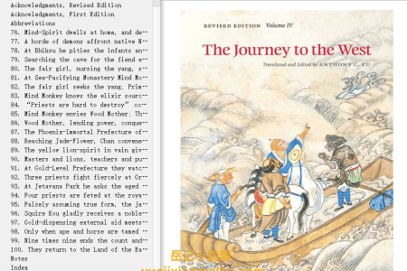 【电子书】The Journey to the West Volume 4 (The Journey to the West #4) by Wu Cheng'en(mobi,epub,pdf)