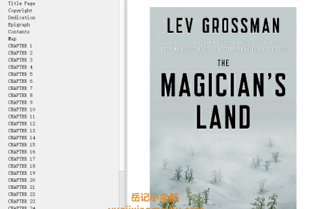 【配音频】The Magician's Land (The Magicians #3) by Lev Grossman(mobi,epub,pdf)