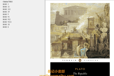 【配音频】The Republic by Plato(mobi,epub,pdf)