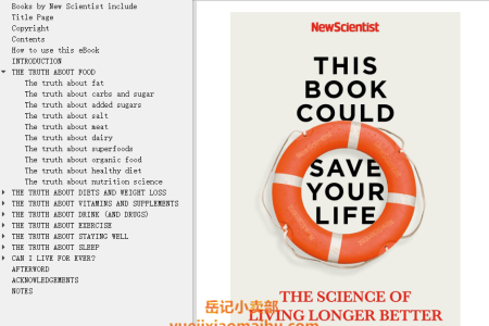 【配音频】This Book Could Save Your Life: The Science of Living Longer Better by Graham Lawton(mobi,epub,pdf)