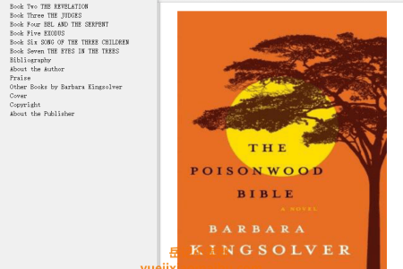 【配音频】The Poisonwood Bible by Barbara Kingsolver(mobi,epub,pdf)