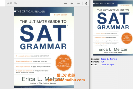 【电子书】The Ultimate Guide to SAT Grammar 4th Edition by Erica L. Meltzer(pdf)