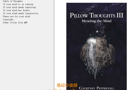 【配音频】Mending the Mind (Pillow Thoughts #3) by Courtney Peppernell(mobi,epub,pdf)