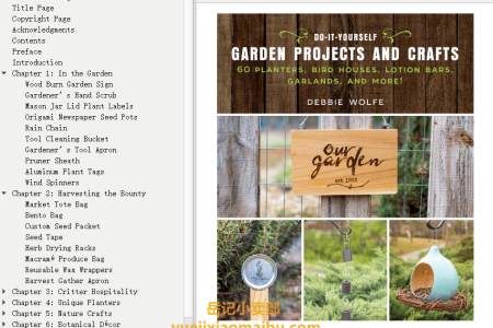 【电子书】Do-It-Yourself Garden Projects and Crafts: 60 Planters, Bird Houses, Lotion Bars, Garlands, and More by Debbie Wolfe(mobi,epub,pdf)