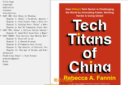 【配音频】Tech Titans of China: How China's Tech Sector is challenging the world by innovating faster, working harder, and going global by Rebecca Fannin(mobi,epub,pdf)