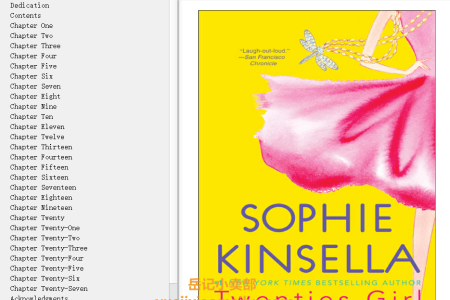 【配音频】Twenties Girl by Sophie Kinsella(mobi,epub,pdf)
