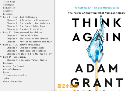 【配音频】Think Again: The Power of Knowing What You Don't Know by Adam M. Grant(mobi,epub,pdf)