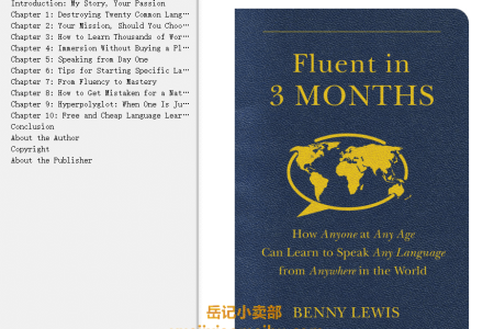 【配音频】Fluent in 3 Months: How Anyone at Any Age Can Learn to Speak Any Language from Anywhere in the World by Benny Lewis(mobi,epub,pdf)