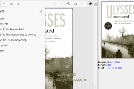 【电子书】Ulysses Annotated by Don Gifford, Robert J. Seidman(pdf)