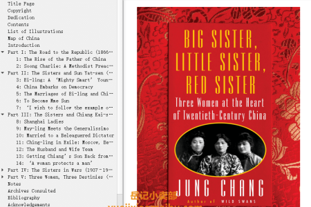 【配音频】Big Sister, Little Sister, Red Sister: Three Women at the Heart of Twentieth-Century China by Jung Chang(mobi,epub,pdf)