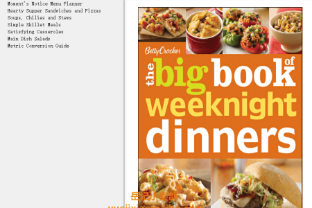 【电子书】Betty Crocker The Big Book of Weeknight Dinners (Betty Crocker Big Book) by Betty Crocker(mobi,epub,pdf)