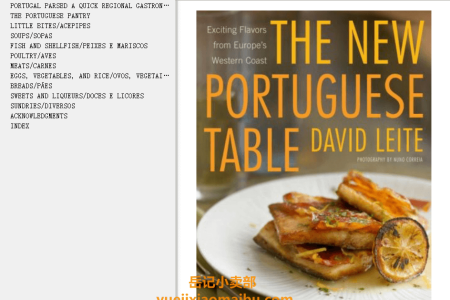 【电子书】The New Portuguese Table: Exciting Flavors from Europe's Western Coast by David Leite(mobi,epub,pdf)