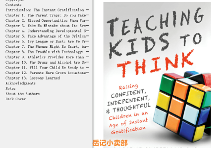 【电子书】Teaching Kids to Think: Raising Confident, Independent, and Thoughtful Children in an Age of Instant Gratification by Darlene Sweetland , Ron Stolberg(mobi,epub,pdf)