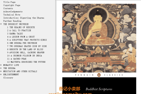 【电子书】Buddhist Scriptures by Donald S. Lopez Jr.(mobi,epub,pdf)