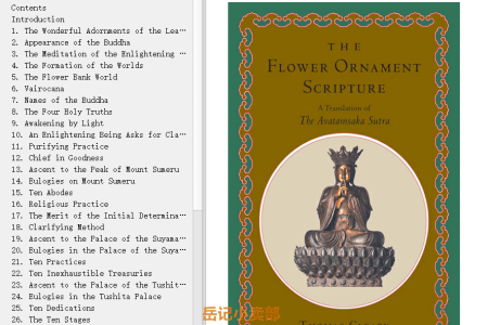 【电子书】The Flower Ornament Scripture: A Translation of the Avatamsaka Sutra by Thomas Cleary(mobi,epub,pdf)