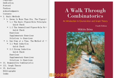 【电子书】A Walk Through Combinatorics 4th Edition:An Introduction to Enumeration and Graph Theory by Miklós Bóna(mobi,epub,pdf)