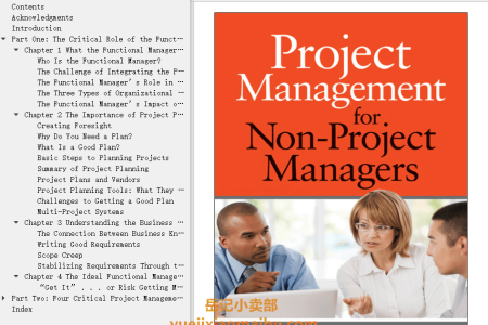 【电子书】Project Management for Non-Project Managers by Jack Ferraro(mobi,epub,pdf)