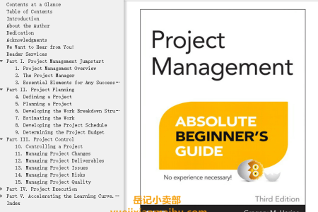 【电子书】Project Management Absolute Beginner's Guide 3rd Edition by Greg Horine(mobi,epub,pdf)