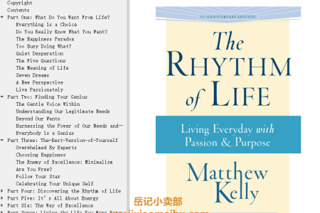 【配音频】The Rhythm of Life: Living Every Day with Passion and Purpose by Matthew Kelly(mobi,epub,pdf)