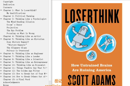【配音频】Loserthink: How Untrained Brains Are Ruining America by Scott Adams(mobi,epub,pdf)