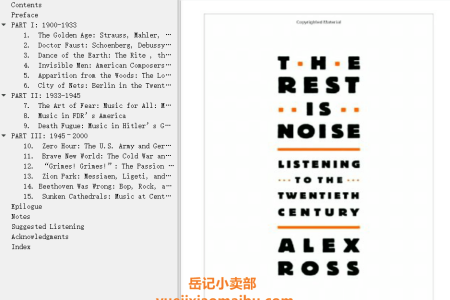 【配音频】The Rest Is Noise: Listening to the Twentieth Century (The Rest Is Noise Series:) by Alex Ross(mobi,epub,pdf)