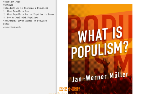 【配音频】What Is Populism? by Jan-Werner Müller(mobi,epub,pdf)