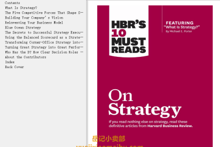 "【配音频】HBR's 10 Must Reads on Strategy (including featured article ""What Is Strategy?"" by Michael E. Porter) by Harvard Business Review(mobi,epub,pdf)"