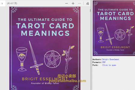 【电子书】The Ultimate Guide to Tarot Card Meanings 3rd Edition by Brigit Esselmont(pdf)
