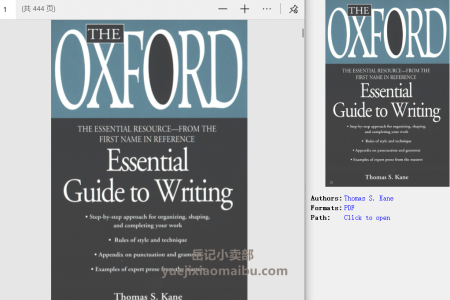 【电子书】The Oxford Essential Guide to Writing (Essential Resource Library) (Essential Resource Library) by Thomas S. Kane(pdf)