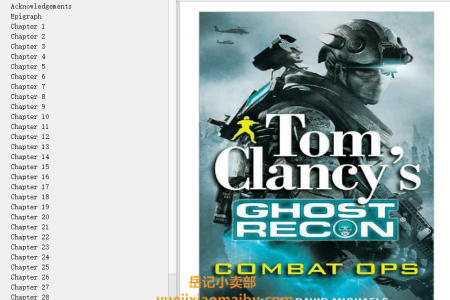 【电子书】Combat Ops (Tom Clancy's Ghost Recon #2) by David Michaels , Peter Telep , Tom Clancy(mobi,epub,pdf)