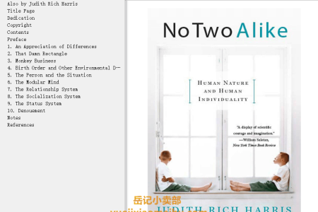 【电子书】No Two Alike: Human Nature and Human Individuality by Judith Rich Harris(mobi,epub,pdf)