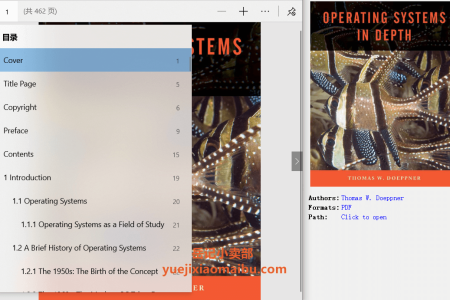 【电子书】Operating Systems in Depth by Thomas W. Doeppner(pdf)
