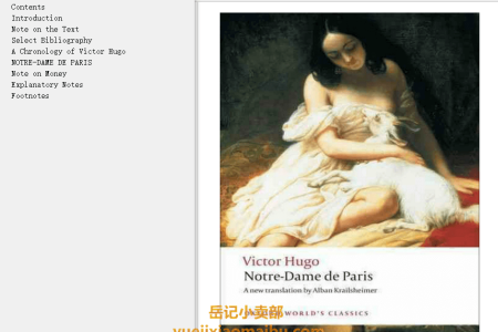 【电子书】Notre-Dame de Paris by Victor Hugo(mobi,epub,pdf)