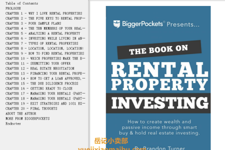 【配音频】The Book on Rental Property Investing: How to Create Wealth and Passive Income Through Smart Buy & Hold Real Estate Investing by Brandon Turner(mobi,epub,pdf)