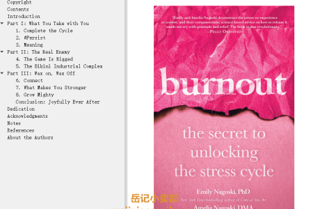 【配音频】Burnout: The Secret to Unlocking the Stress Cycle by Emily Nagoski , Amelia Nagoski(mobi,epub,pdf)