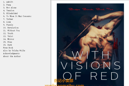 【电子书】With Visions of Red (The Broken Bonds #2) by Trisha Wolfe(mobi,epub,pdf)