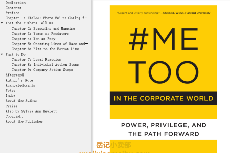 【配音频】#MeToo in the Corporate World: Power, Privilege, and the Path Forward by Sylvia Ann Hewlett(mobi,epub,pdf)