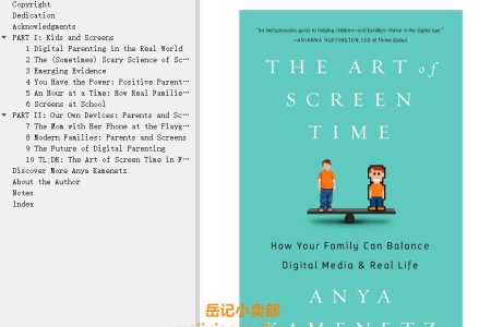 【配音频】The Art of Screen Time: How Your Family Can Balance Digital Media and Real Life by Anya Kamenetz(mobi,epub,pdf)